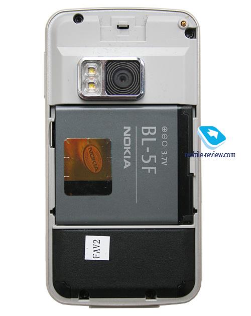 Batería Nokia N96